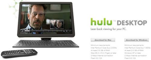 Hulu Desktop Download