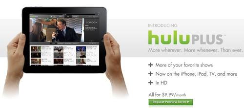 Unlock Hulu Plus