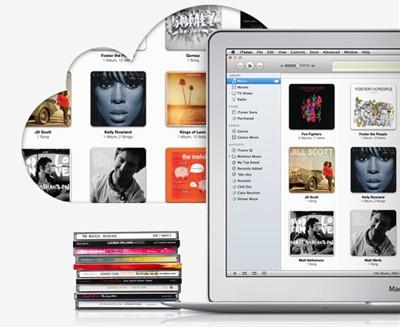 iTunes VPN